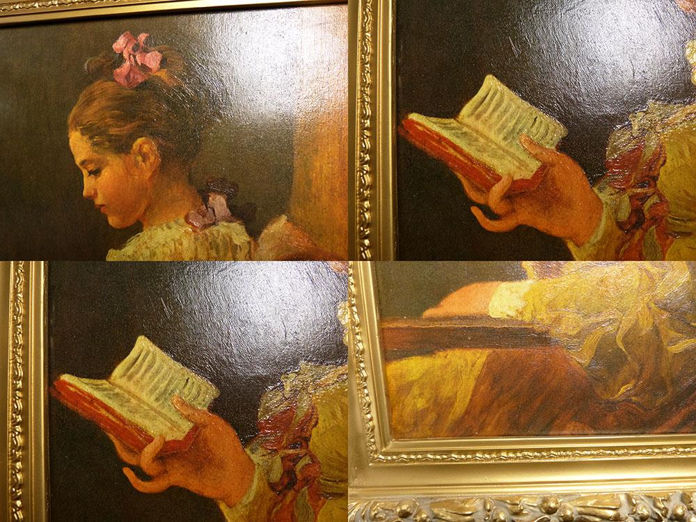 ジャン・オノレ・フラゴナール 「読書する娘」油絵  立体複製画 美人画 /F10/10号 /レプリカ【中古】【送料無料】