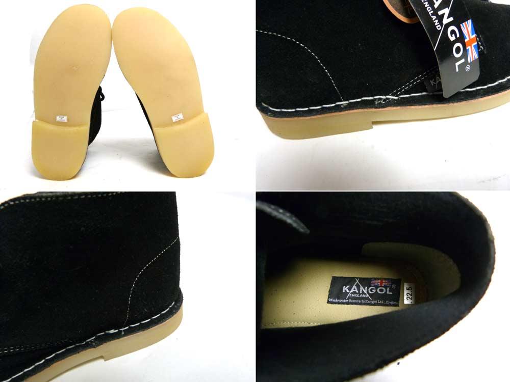【未使用品】KANGOL カンゴール スエードチャッカブーツ (22.5cm相当)(レディース)(デッドストック)【中古】