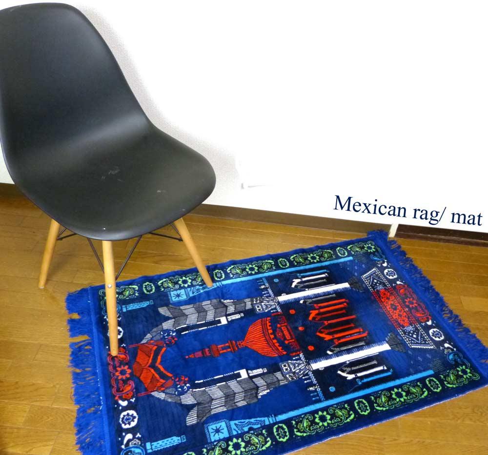 107×69cm コットン  メキシカンラグマット / カーペット / 絨毯【中古】