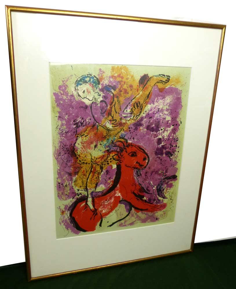Marc Chagall マルクシャガール 赤い馬の女曲馬師 リトグラフポスター 額装【中古】【送料無料】