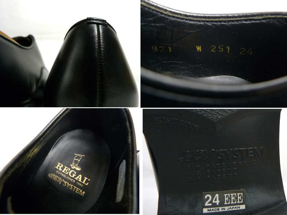 リーガル REGAL GEOX ストレートチップシューズ 24EEE(24.5cm相当)(メンズ)【中古】