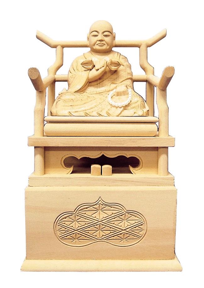 木製 弘法大師 柘植 身丈2.0寸〜3.0寸 金泥付