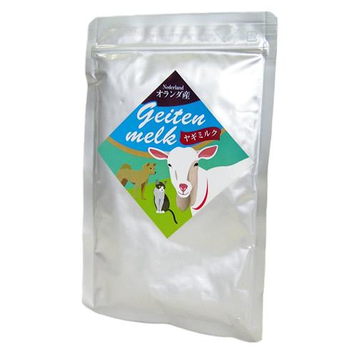 ミルク本舗 オランダ産ゴートミルク(ヤギミルク) [50g]