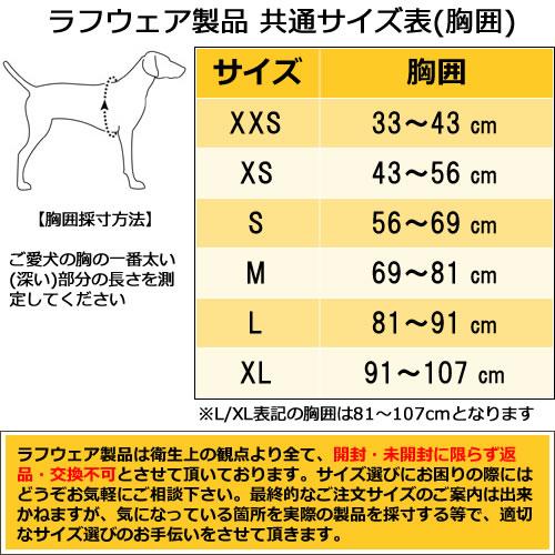 ラフウェア オーバーコート フューズJKT [キャニオンランズオレンジ/XL]