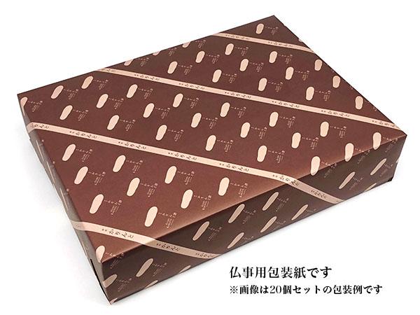 キューブ箱4個セット [AZ126]