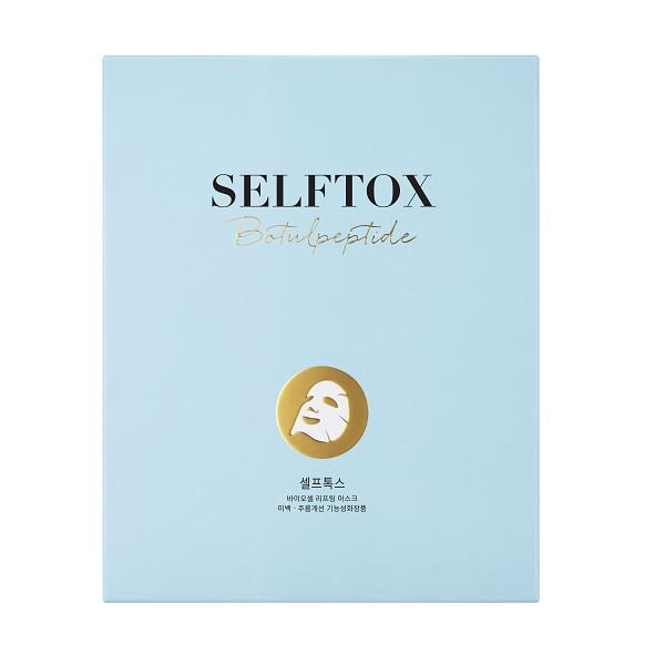 SELFTOX セルフトックス