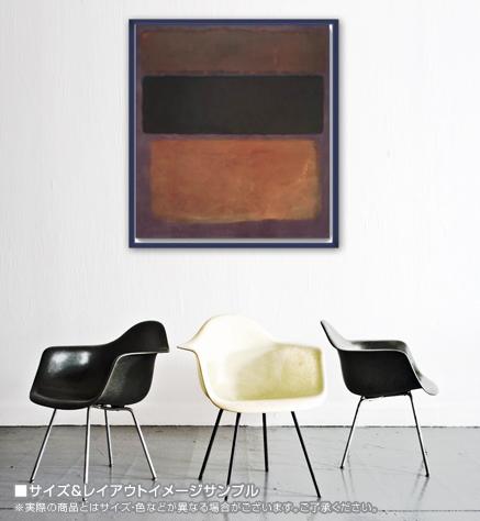 No. 10 1963(マーク ロスコ)