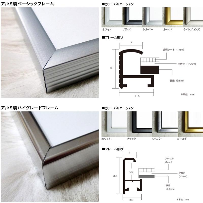Tree House Growth Chart(ジェノヴェーゼ)【f】