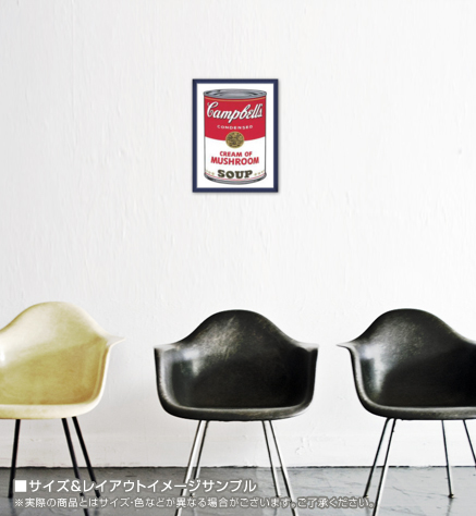 Campbell Soup I Cream of Mushroom 1968(アンディ ウォーホル)