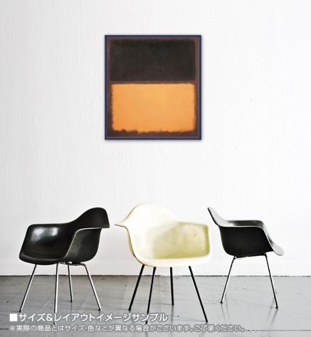 Untitled 1963(マーク ロスコ)