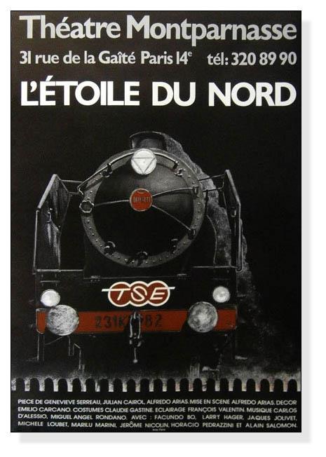 Eroile du Nord(アーティスト不明)