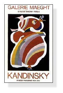 La forme rouge 1938(ワシリー カンディンスキー)【f】