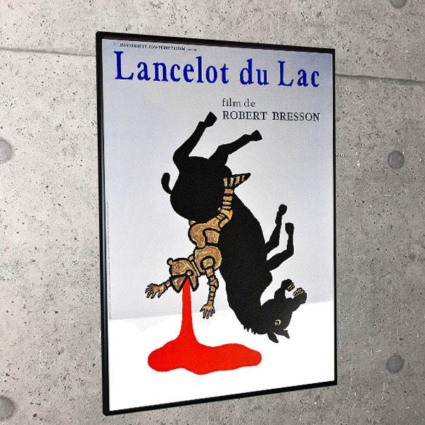 特別額装品/レイモン・サヴィニャック/Lancelot du Lac(レイモン・サヴィニャック)