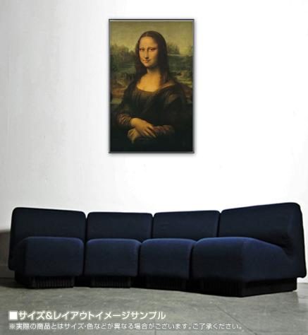 SALE★30%OFF/モナリザ(レオナルド ダ ヴィンチ)/額装品