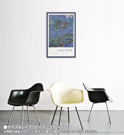 Waterlilies(クロード モネ)【f】