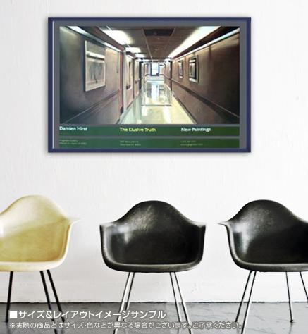 The Elusive Truth Hospital Corridor 限定1000枚(ダミアン ハースト)【f】