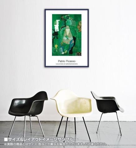 少女の肖像(パブロ ピカソ)【f】