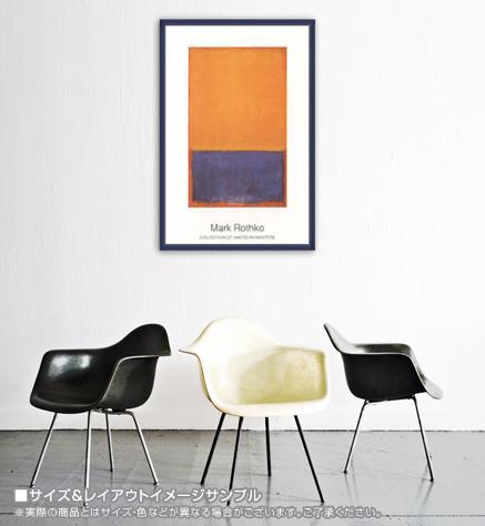 Yellow、Blue on Orange、1962(マーク ロスコ)【f】