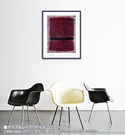 Untitled 1963(マーク ロスコ)【f】