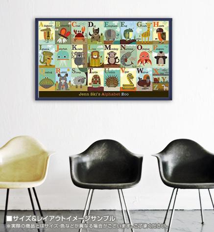 Alphabet Zoo(ジェン スキー)【f】