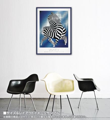 Zebras (Blue) 1987年(ヴィクトル ヴァザルリ)【f】