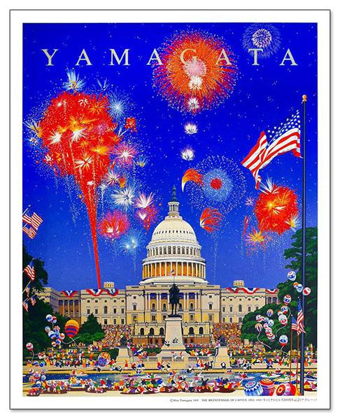 The Bicentennial Of Capitol Hill 1993()