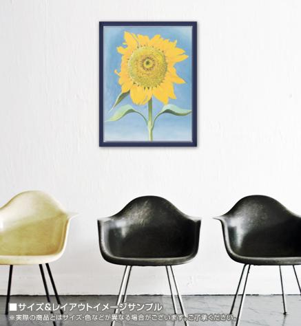 Sunflower New Mexico 1935(ジョージア オキーフ)