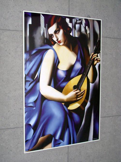 ギターを弾く青衣の女(レンピッカ)【f】