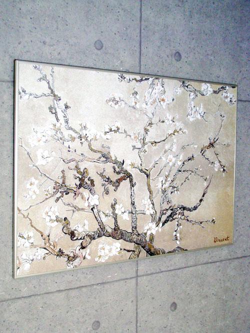花咲くアーモンドの小枝(フィンセント ファン ゴッホ)【f】