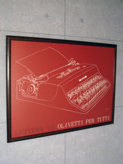 Lettera32 olivetti per tutti(1968)(ジャン ミシェル フォロン)【f】