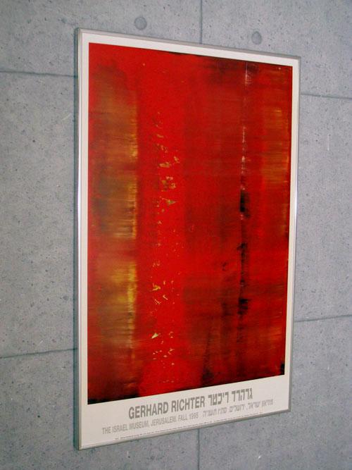 Abstract painting(ゲルハルト リヒター)【f】