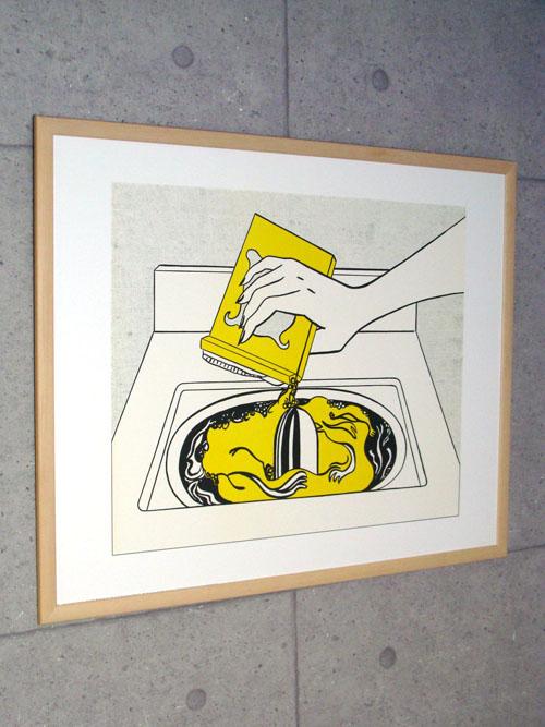 Washing Machine(ロイ リキテンスタイン)【f】