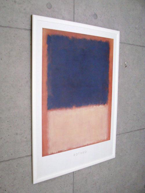 No. 203 1954(マーク ロスコ)【f】