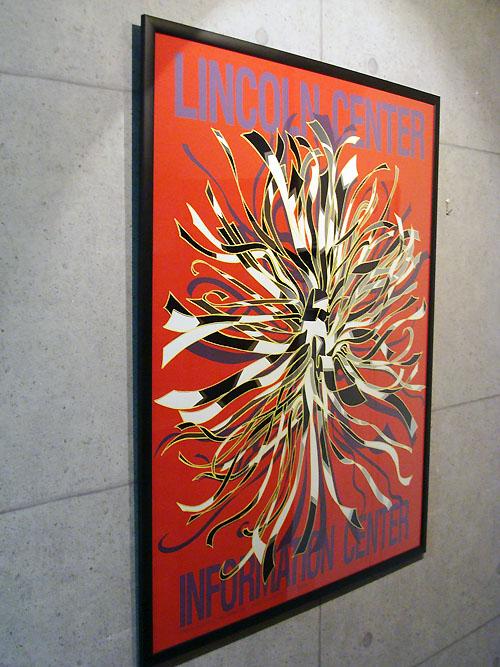 Lincoln Center Information Center 1989年(ドロシー ガレスピー)