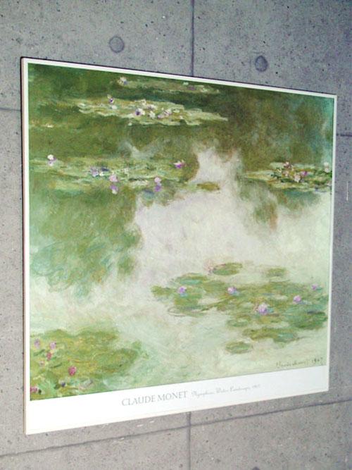 睡蓮と水辺の風景 1907(クロード モネ)【f】