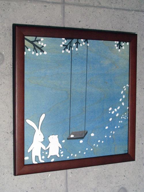 Follow Your Heart- Let's Swing(クリスティアナ パーン)【f】