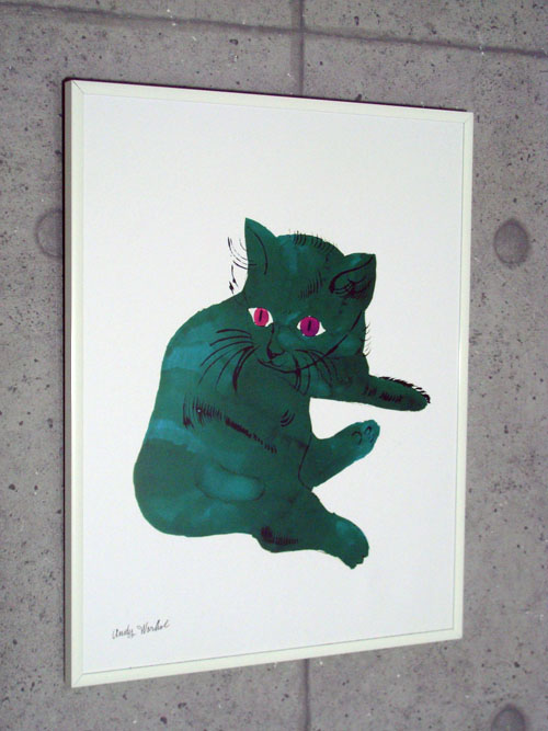 Untitled (Green Cat) c. 1956(アンディ ウォーホル)【f】