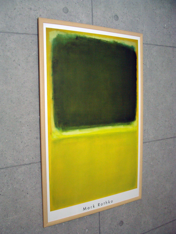Untitled、 1951(マーク ロスコ)【f】