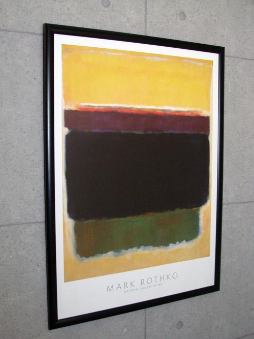 Untitled 1949(マーク ロスコ)【f】