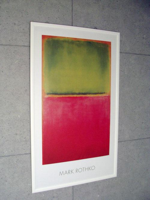 Green Red on Orange(マーク ロスコ)【f】