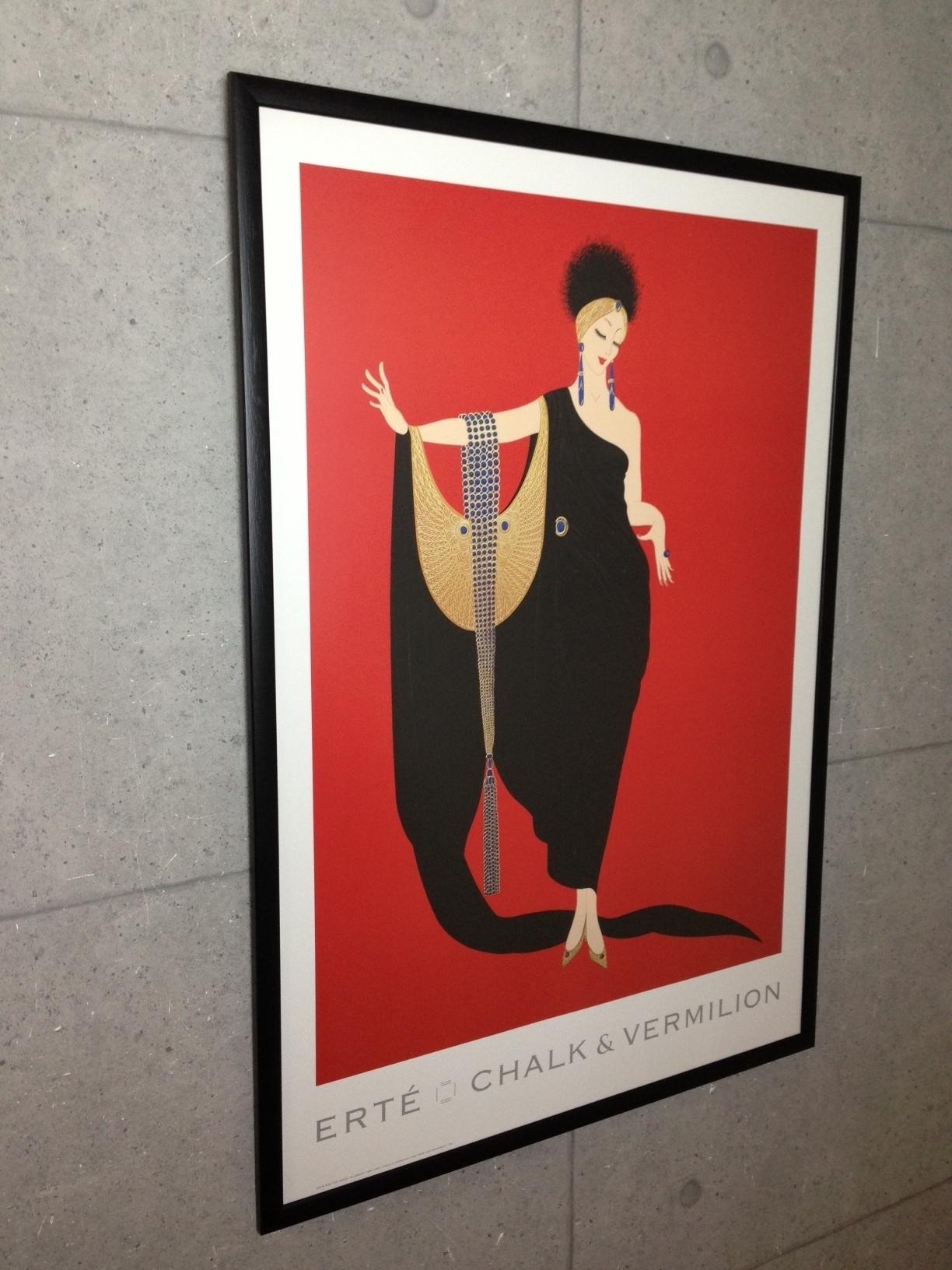 Glamour 1997(エルテ ロマン ド ディルトフ)