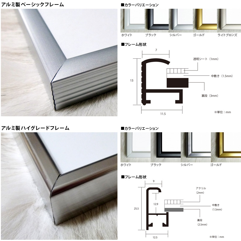 Slufen I Terrasser(パウル クレー)