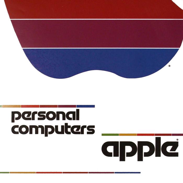 アップル/パーソナルコンピューター(ホワイト)(作者不明)
