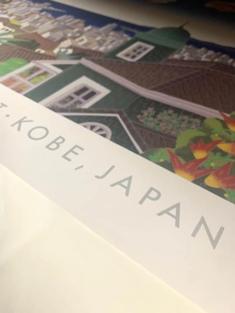 神戸 日本(トーマス マックナイト)