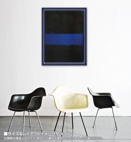 Brown Blue Brown on Blue(マーク ロスコ)