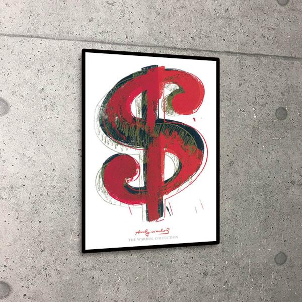 額装済30%OFF/Dollar Sign 1981/アンディ ウォーホル/ポスター(アンディ ウォーホル)