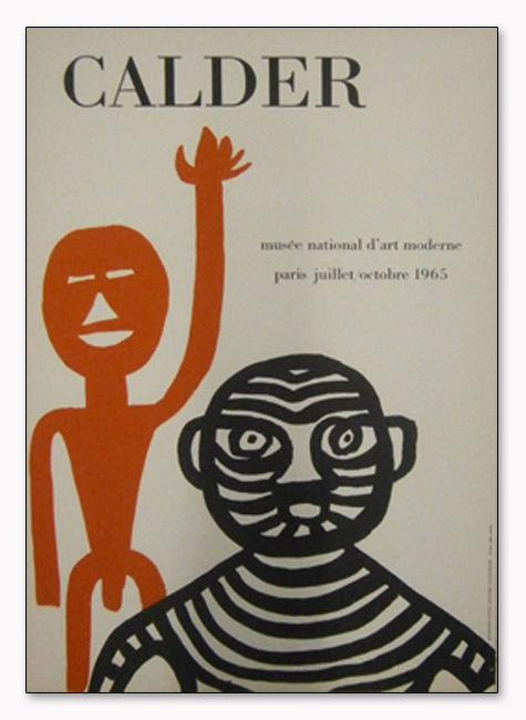 Musee d art moderne 1965(アレクサンダー カルダー)