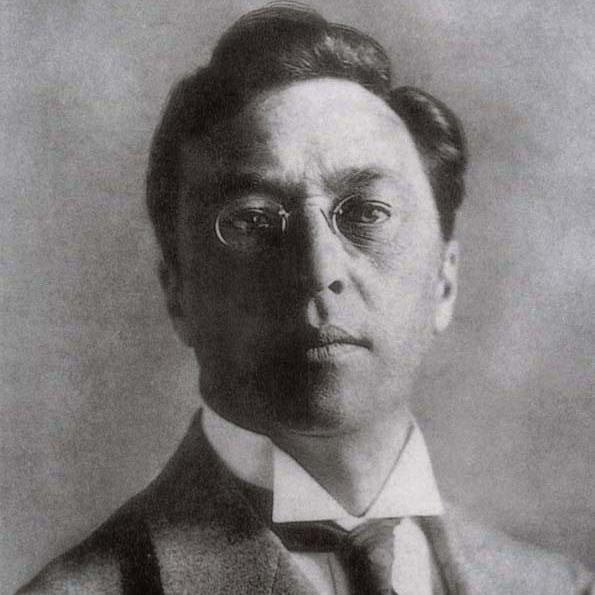 NOEUD ROUGE 1936(ワシリー カンディンスキー)【f】