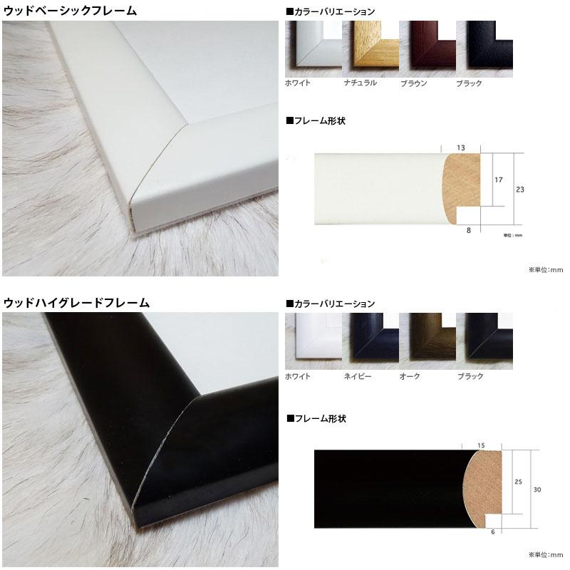Black Dog Licorice(ケン ベイリー)【f】