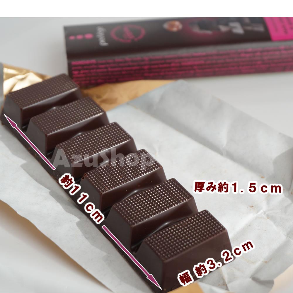 ダークチョコ&ジャンドゥーヤ ペルレージュ 砂糖不使用 42g perlege ベルギー産 チョコレートバー